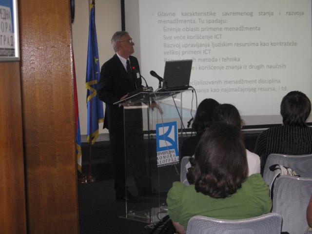 DTM_2012_Konferencija 03