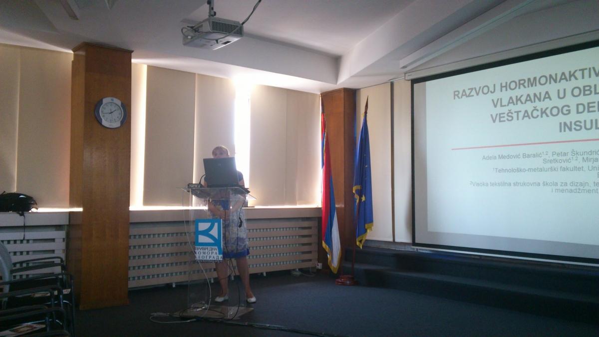 DTM_2012_Konferencija 13