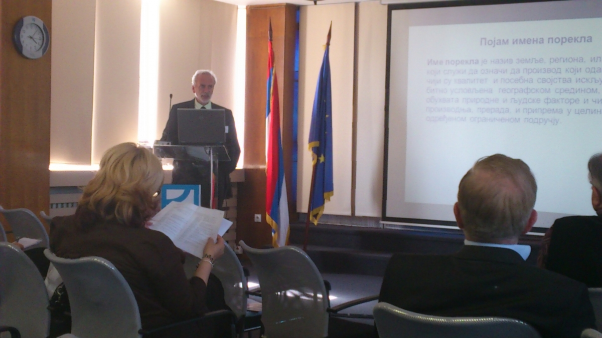 DTM_2012_Konferencija 04