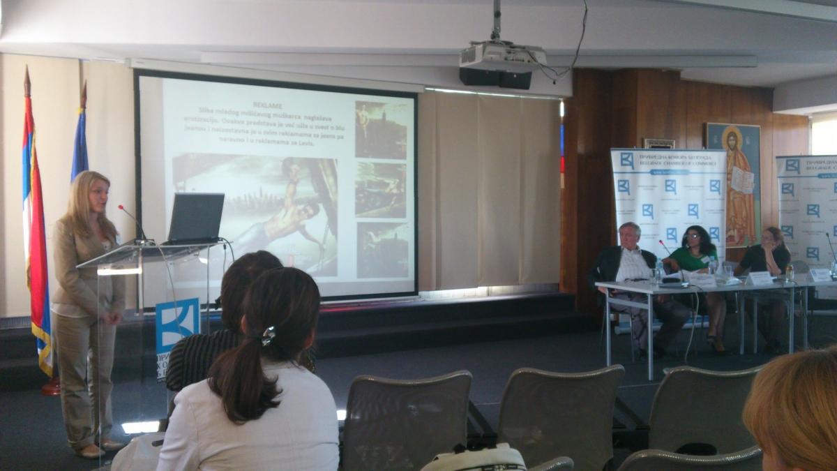 DTM_2012_Konferencija 19